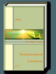 книги пнг ААС 2