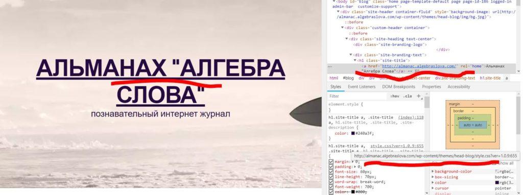 заголовок html
